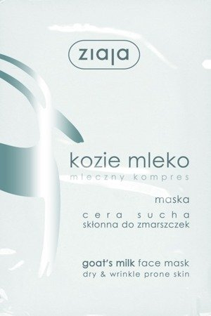 Ziaja Goat's Milk Anti-wrinkle Face Mask 7ml